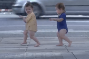 Хит танец