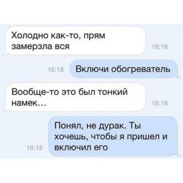 namek-10