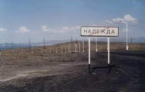 namek-11