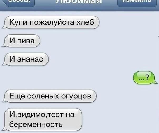 namek-18