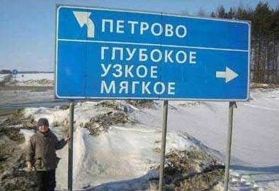 namek-19