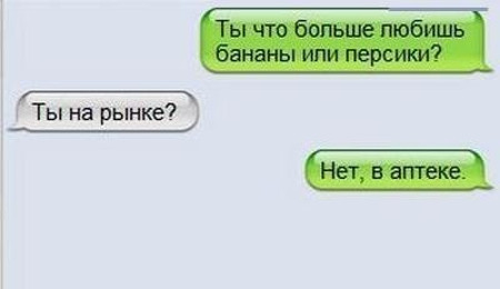 namek-3