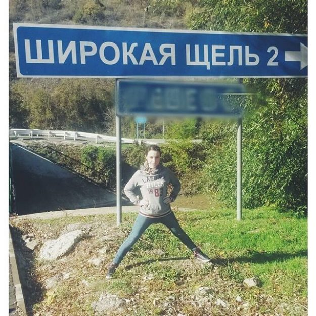 namek-4