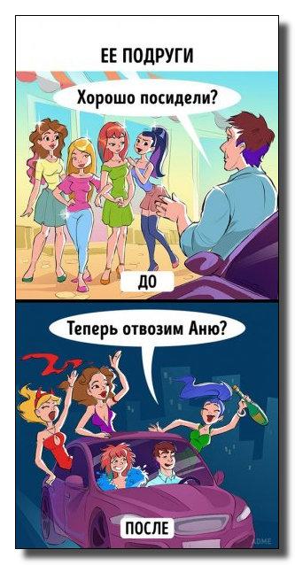 peremeny-7