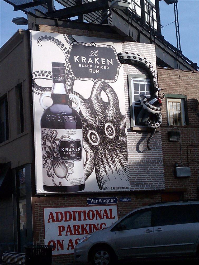 reklama-20