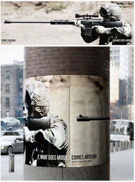 reklama-21