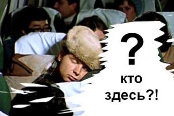 ryazanov-11
