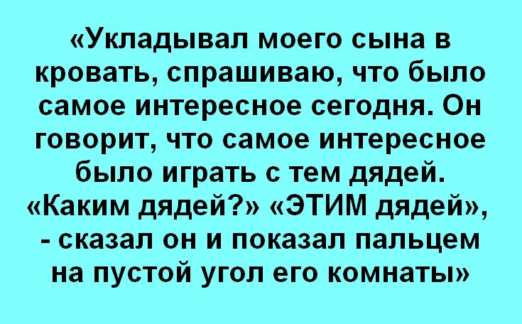 strashno-12