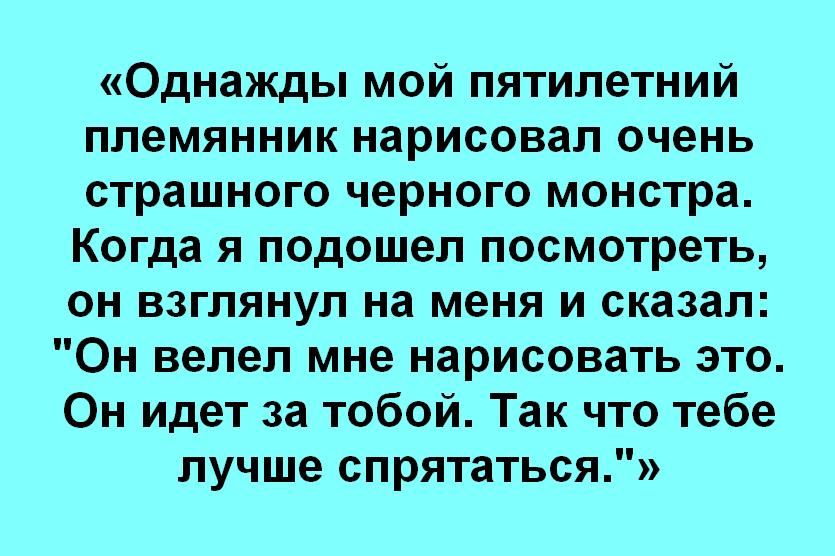 strashno-16