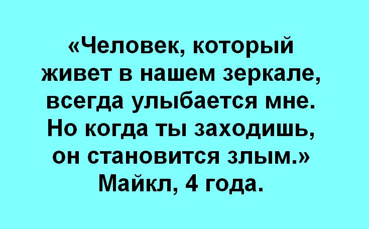 strashno-20