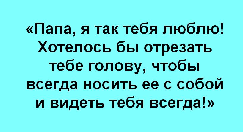 strashno-3