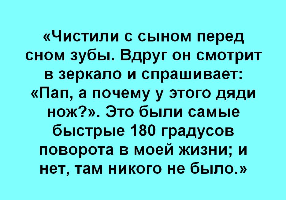 strashno-6