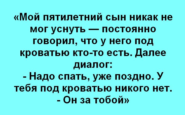 strashno-9
