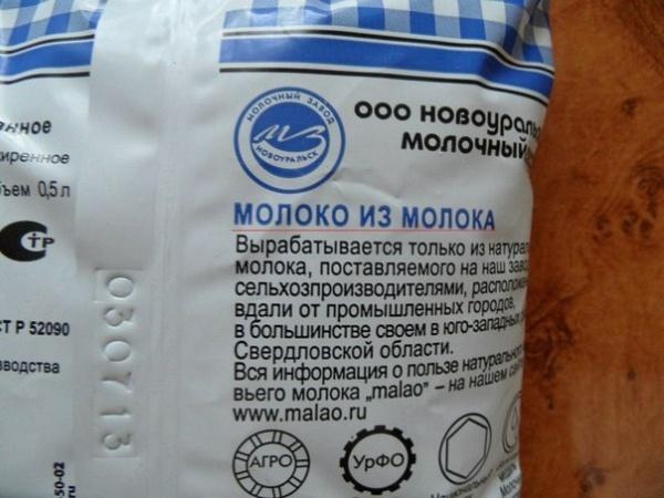 zhelezobetonnaya-10