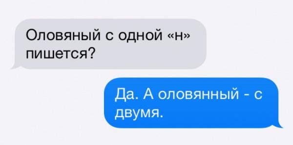zhelezobetonnaya-11