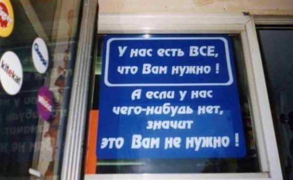 zhelezobetonnaya-13
