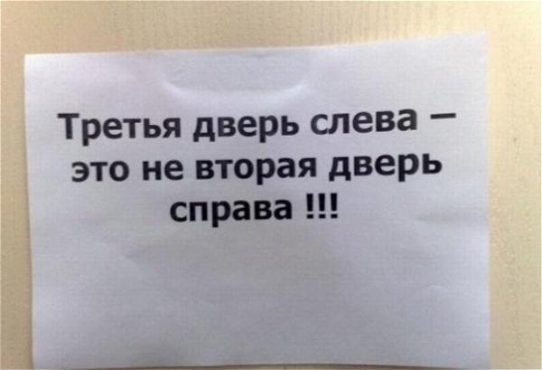 zhelezobetonnaya-17