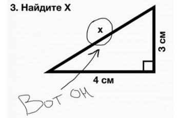 zhelezobetonnaya-18