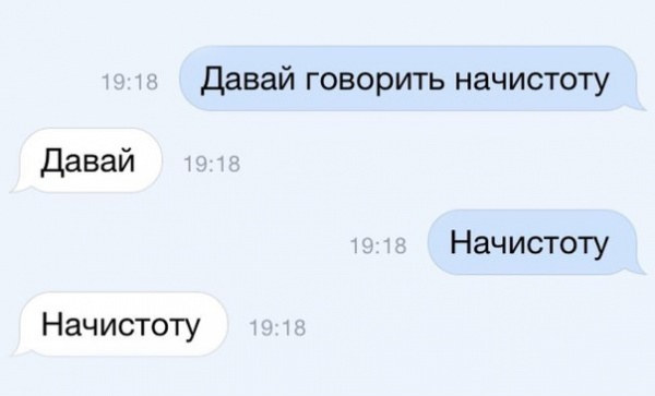 zhelezobetonnaya-4
