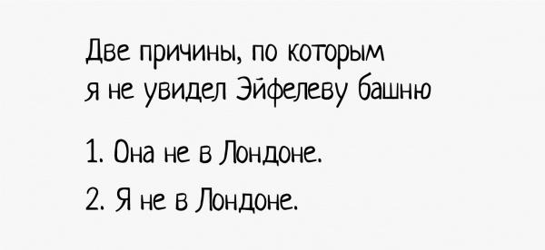 zhelezobetonnaya-5