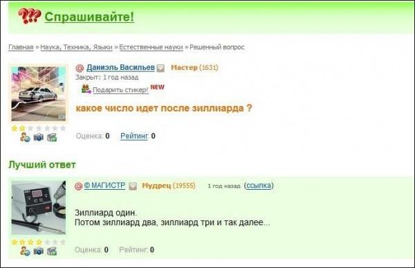 zhelezobetonnaya-7