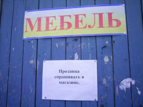 zhelezobetonnaya-8