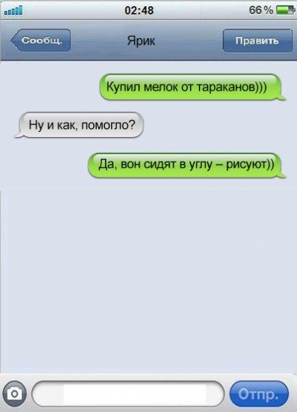sms-11