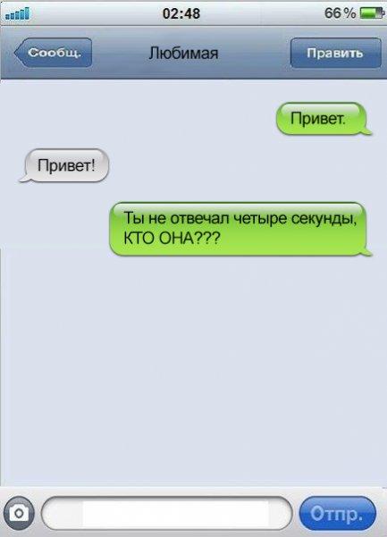 sms-14