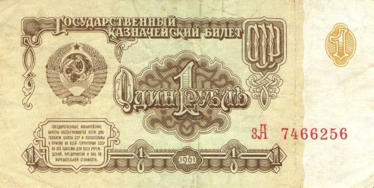 dengi-derzhali-1
