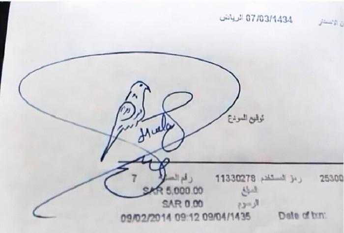 Подпись 10