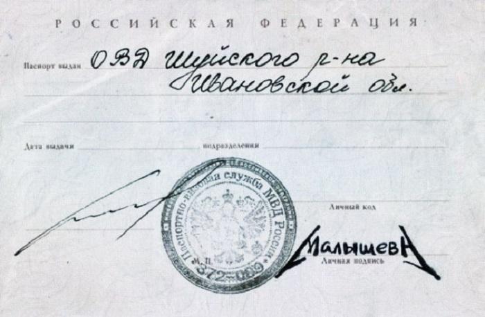 Подпись 13