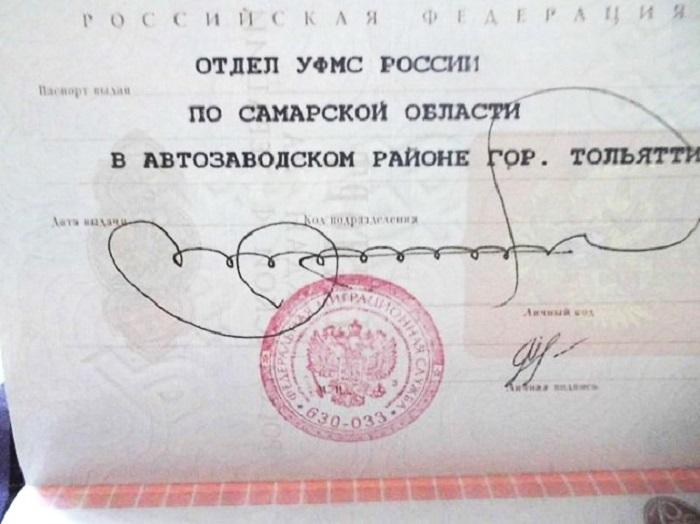 Подпись 15
