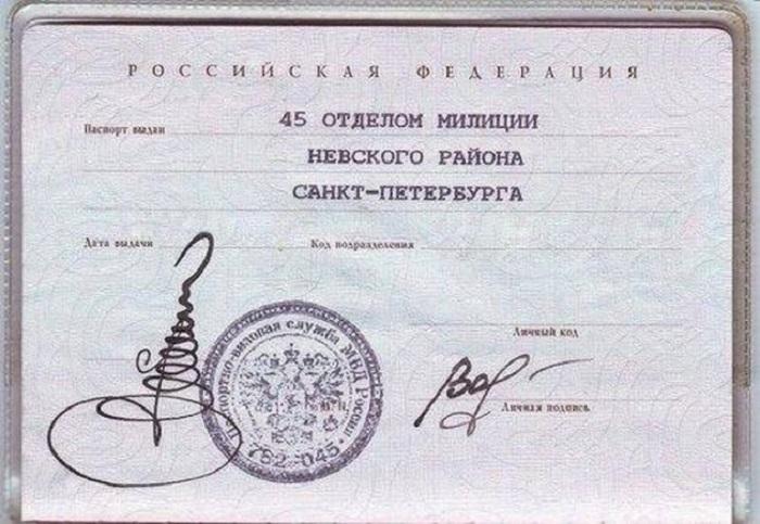 Подпись 16