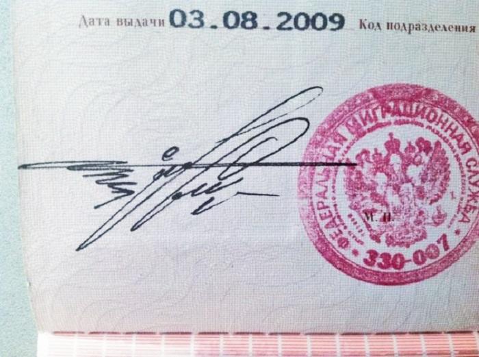 Подпись 17