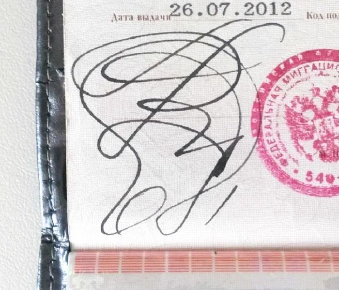 Подпись 18