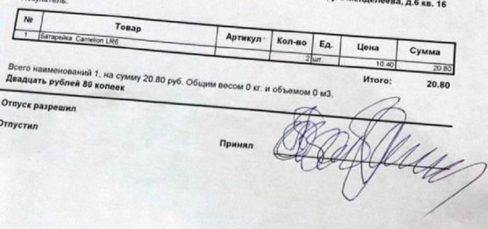 Подпись 21