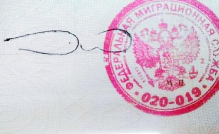 Подпись 4