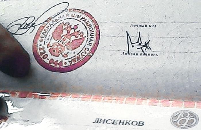 Подпись 5