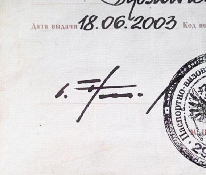 Подпись 6