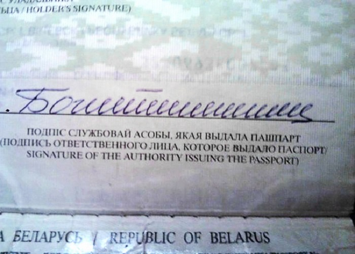 Подпись 7