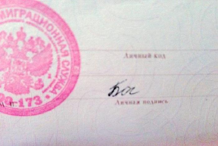 Подпись 8