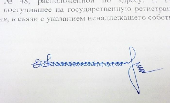 Подпись 9