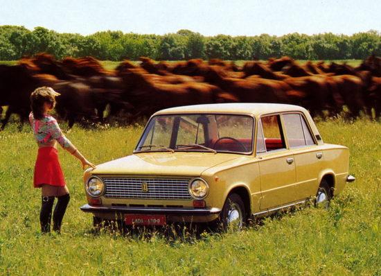 Реклама СССР 19