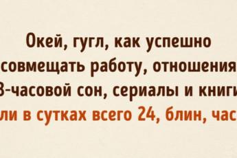 Советик 8
