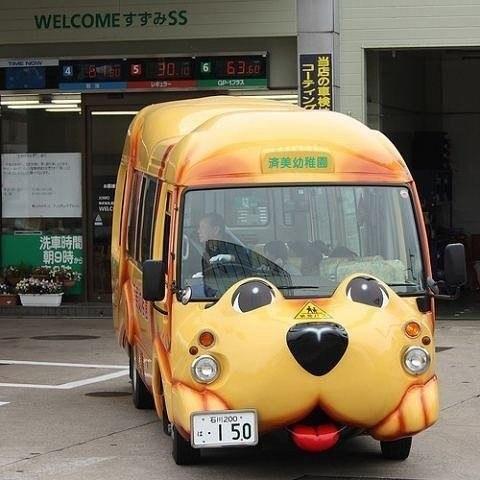 Автобус 7