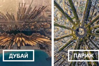 Города-Города