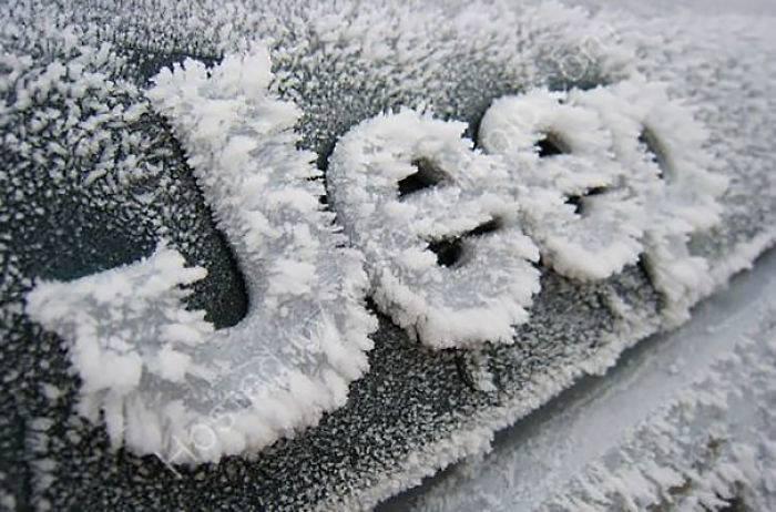 Мороз 1