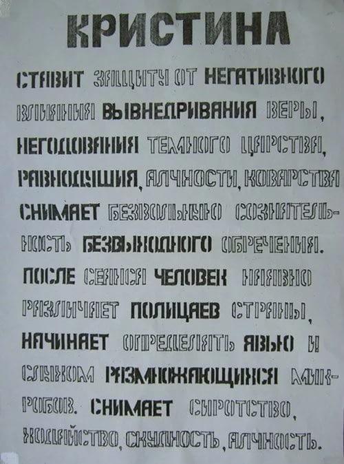Гадалка 17