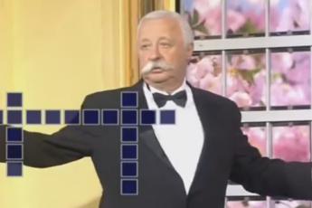 Поле Чудиков